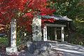 Koshoji Uji Kyoto01s3s4440.jpg