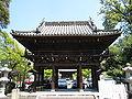 Koshoji Yagoto Nagoya 5.JPG