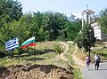 Kostadin Peak Border Pass between Bulgaria and Greece.jpg