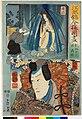 Koto nishiki imayo kuni zukushi 江都錦今様国盡 (Modern Style Set of the Provinces in Edo Brocade) (BM 2008,3037.09625).jpg