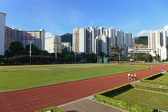Kowloon Bay Sports Ground - Image: Kowloon Bay Sports Ground view 2016