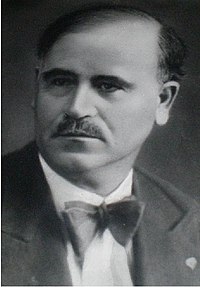 Kozma.georgiev.JPG