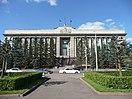 Edificio governativo Krasnoyarsk Krai.jpg