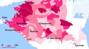 Greater Ukraine - Image: Kuban 1926