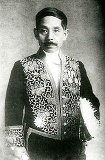 Kubo Inokichi 1934.jpg