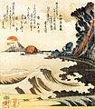 Kuniyoshi Utagawa, View of Mt Fuji 5.jpg