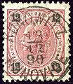 Kunowitz 12kr 1890 Kunovice.jpg
