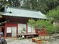 Kunozan Tosho-gu Shinsenjo.jpg