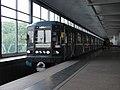 Kurskaya duga train at Vorobyovy Gory station (Метропоезд Курская дуга на станции Воробьёвы Горы) (4611477513).jpg