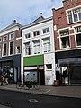 LG-Groningen- Oosterstraat 10.JPG