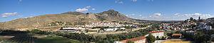 Loja, Granada - Image: La Loja