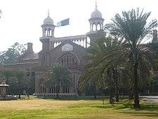 Lahorehighcourt.jpg