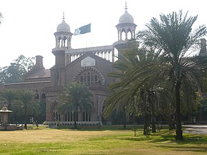 Lahore High Court - High Court Building Lahore