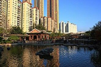 Mei Foo Sun Chuen - Image: Lai Chi Kok Park Phase 3 201001