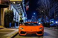 Lamborghini Aventador, Hôtel George-V, Paris January 2015.jpg