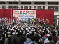 Launch AAP Karnataka.JPG