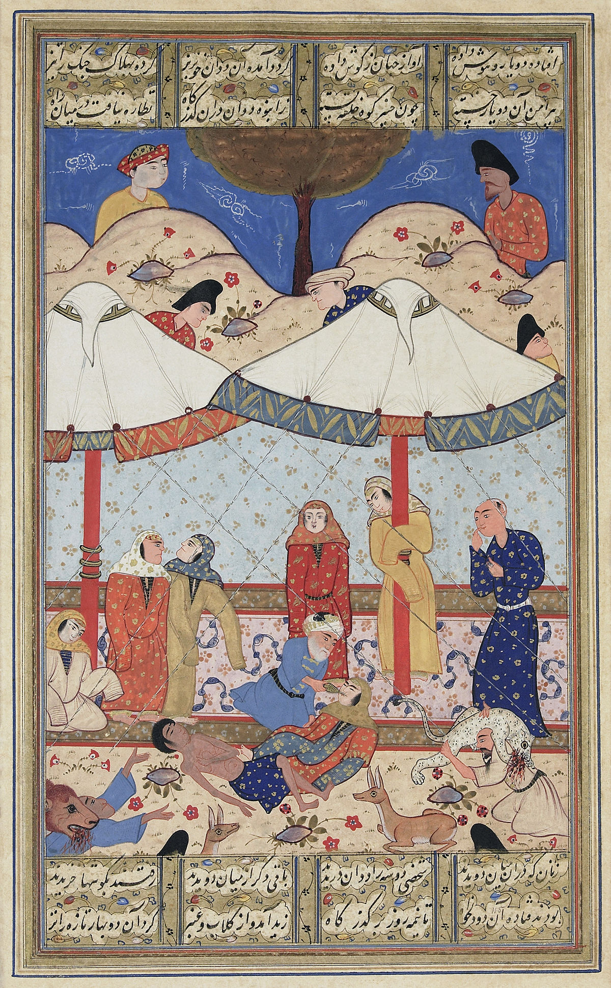 Layla and Majnun - Wikipedia
