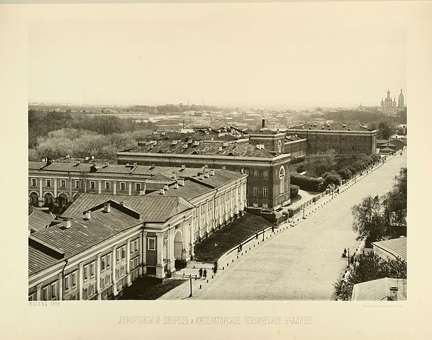 Лефортовский дворец, где у одра почившего императора Петра II решилась судьба Анны Иоанновны