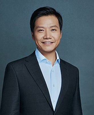 Lei Jun - Image: Lei Jun