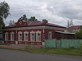 Mariinsky District - Lenina Street, Mariinsk