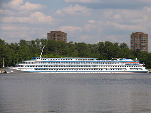 Leonid Krasin in North River Port 25-jun-2012 02.JPG