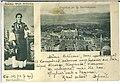 Letter from Boris Drangov to Rayna Drangova 15 August 1903-02.jpg