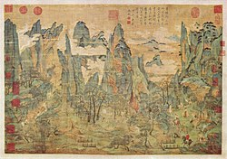 Xuanzong's Journey to Shu, in the manner of the mid 8th century Tang artist Li Zhaodao, an 11th century Song Dynasty remake