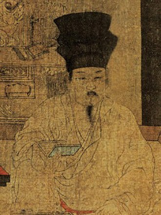 Li Jing (Southern Tang) - Image: Li Jing of Southern Tang