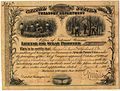 License for Sugar Producer Magnolia Louisiana 1893.jpg