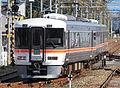 Limited express inaji iida line.JPG