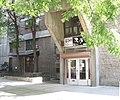 Lincoln Square Neighborhood Center jeh.JPG