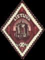 Lithuania 1923 MiNr 0206 B003.png