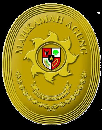 Supreme Court of Indonesia - Insignia of the Supreme Court