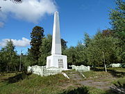 Lokachi Volynska-monument to the countrymen-1.jpg
