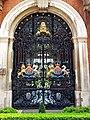 London-Woolwich, Royal Arsenal, Shell Foundry Gate 02.jpg