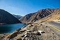 Lulusar Lake 2016 landscape beauty.jpg