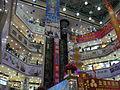 Luo Hu Commerical City Interior 02.JPG