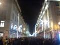 Luzes de Natal na Rua Augusta (2016-12-17).png