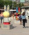 MIffy Art Parade (31726297620).jpg