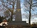 MKBler - 314 - Denkmal Monarchenhügel.jpg