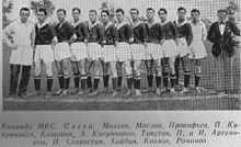 Spartak Moskau Kader