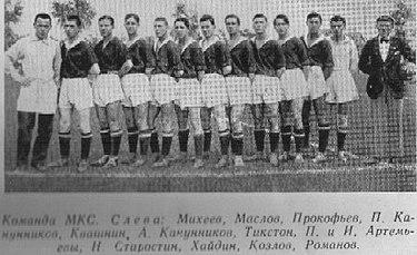 Футбольный клуб спартак википедия москва клубы караоке москвы на юго западе