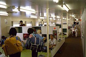 MS HIYAMA MARU2 Starboard side Ordinary carpet cabin.jpg