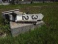 MT-Matsukijima-32-sign.jpg