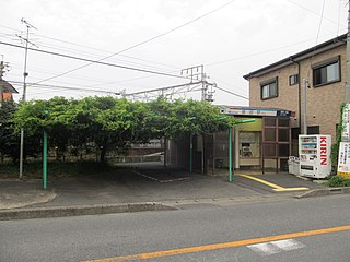 Okuda Station Railway station in Inazawa, Aichi Prefecture, Japan