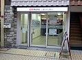 MUFG Bank ATM Corner Ikoma Station's front.jpg