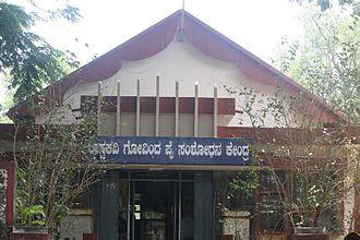 M. Govinda Pai - M Govinda Pai Regional Research Centre Udupi