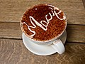Macys Coffeehouse Flagstaff.jpg