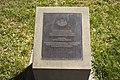 Magna Carta Place plaque.jpg