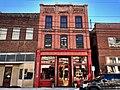 Main Street, Marshall, NC (46636573252).jpg